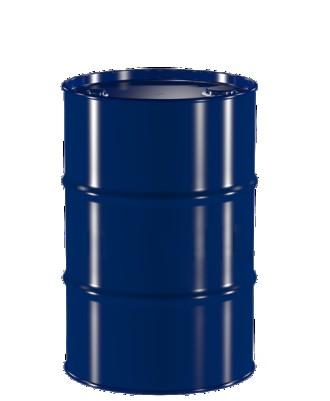 Гидравлическое масло HLP-32, HLP-46, HLP-68, HLP-100. Бердянск. фото 1