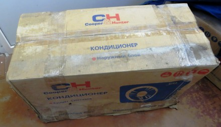 Абсолютно новый кондиционер Cooper&Hunter CH-S09LHR2. Немного деформирована и ис. Борисполь, Киевская область. фото 12