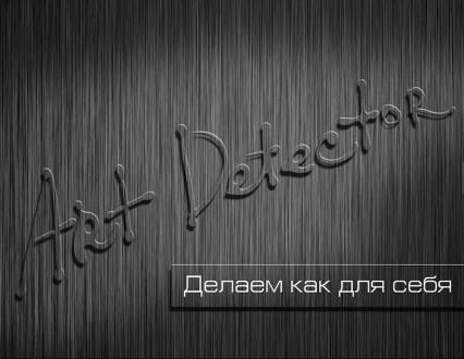 Предлагаем широкий спектр услуг по наружной рекламе и широко-формату: - печать . Днепр, Днепропетровская область. фото 2