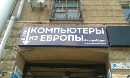 Предлагаем широкий спектр услуг по наружной рекламе и широко-формату: - печать . Днепр, Днепропетровская область. фото 5