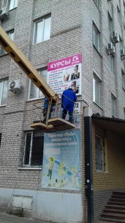 Предлагаем широкий спектр услуг по наружной рекламе и широко-формату: - печать . Днепр, Днепропетровская область. фото 7