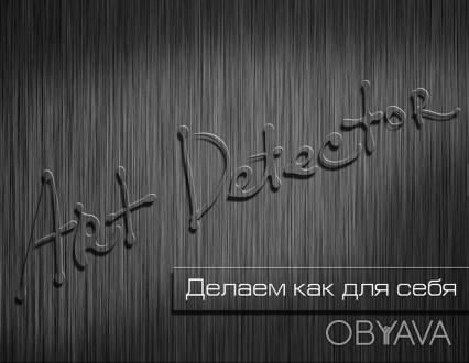 Предлагаем широкий спектр услуг по наружной рекламе и широко-формату: - печать . Днепр, Днепропетровская область. фото 1