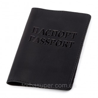 Обложка на паспорт Shvigel 13917 кожаная Черная, Черный. Днепр. фото 1