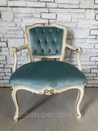 Кресло в стиле рококо.  Итальянское. . Днепр. фото 1