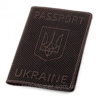 Обложка на паспорт Shvigel 13930 кожаная Коричневая, Коричневый. Днепр. фото 1