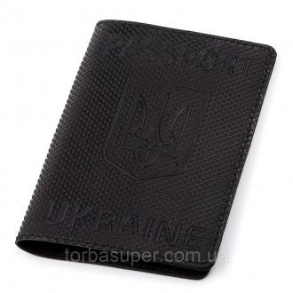Обложка на паспорт Shvigel 13931 кожаная Черная, Черный. Днепр. фото 1