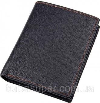 Кошелек Vintage 14598 кожаный Черный, Черный. Днепр. фото 1