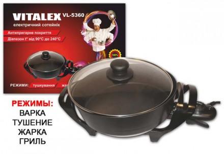 Электрический сотейник Vitalex VL-5360 28х7 см. Харьков. фото 1