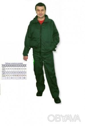 Модельный рабочий костюм, спецодежда