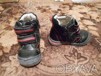 Продам ботинки Шалунишка ортопед. Кривой Рог. фото 1