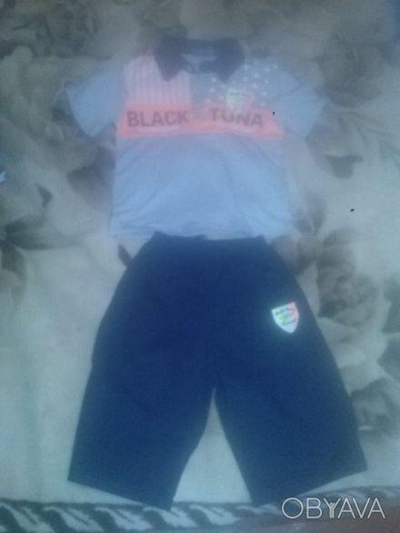Лёгкий и удобный костюмчик комплект (футболка + шорты) для мальчика. Приятный к . Кривой Рог, Днепропетровская область. фото 1