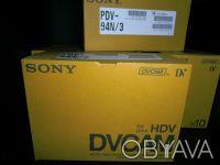 Профессиональные видеокассеты новые DVCAM HDV Sony PDV-94N/3 есть более 500 штук. Киев. фото 1