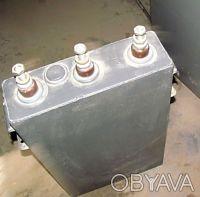 электротермическое и закалочное оборудование,конденсаторы силовые,трансформаторы. Одесса. фото 1