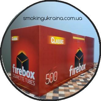 Гильзы для сигарет/ Сигаретные гильзы/ Гільзи для сигарет/ Гильзы для табака. Киев. фото 1