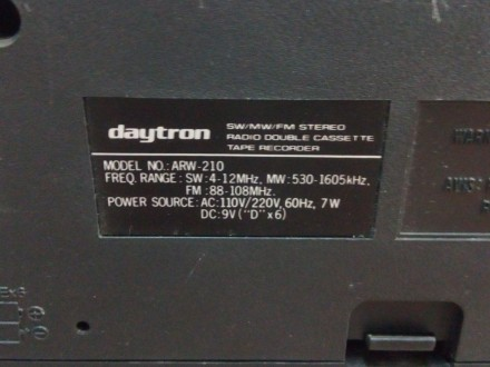 Продам магнитолу DAYTRON ARW-210. Производства США. Не работает одна кассетная д. Чернигов, Черниговская область. фото 7