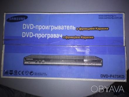 Технические характеристики Samsung DVD-P475KD  Поддержка носителей: DVD-R, DVD. Луцк, Волынская область. фото 1