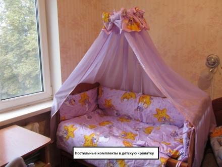 Красивый балдахин с опорой для детской кроватки. Шифон. Харьков. фото 1
