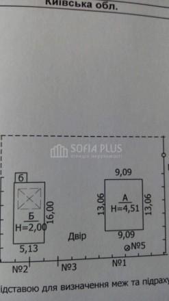 Продается теплый кирпичный дом в г. Богуслав 2001 года постройка. Общая площадь . Богуслав, Киевская область. фото 17