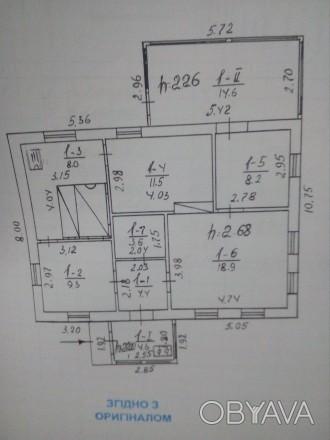 Продам цегляний будинок,є газ,вода заведена в хату,два входи в хату город 18 сот. Бранное Поле, Киевская область. фото 1