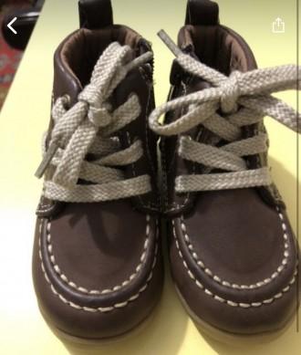 Детская обувь. Кривой Рог. фото 1