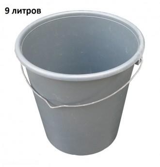 Продам пластмассовые ведра 9 литров. Харьков. фото 1