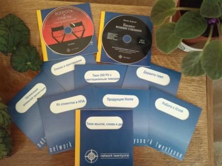 Обучающие диски для предпринимателей Amway