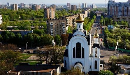 Продам 1 к.кв. м. 23 Августа. Харьков. фото 1