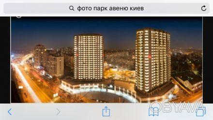 Срочная продажа с торгом Отличная квартира. Делалась под себя. Есть паркинг на. Голосеевский центр, Киев, Киевская область. фото 1