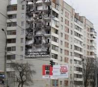 Ремонт,монтаж,подключение газовых котлов,колонок,варочных поверхностей. Харьков. фото 1