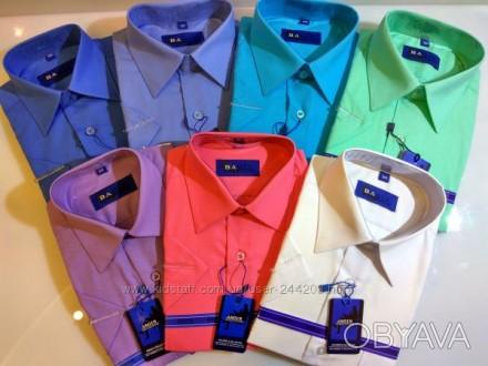 Рубашки школьные,однотонные рубашки,сорочка шкiльна,футболки,футбольная форма.