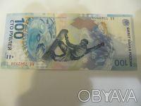 Россия 100 рублей СОЧИ 2014 г. UNC,  серия АА. Киев. фото 1