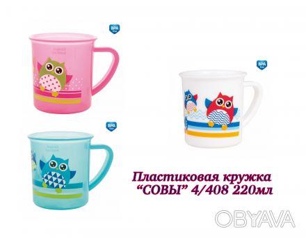 Чашка детская Canpol 4/408 Изготовлена из высококачественного пластика. Подходи. Киев, Киевская область. фото 1