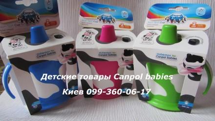 Поильник непроливайка Коровка Canpol Babies. Киев. фото 1