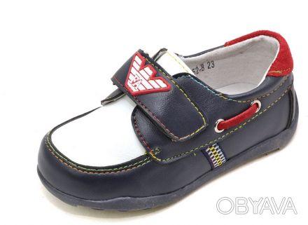 Отличные туфли для мальчика от Тм B&G! По опыту, обувь этой фирмы носится очень . Суми, Сумська область. фото 1