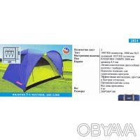 Палатка туристическая. Одесса. фото 1