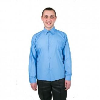 Рубашка форменная с длинным рукавом. Киев. фото 1