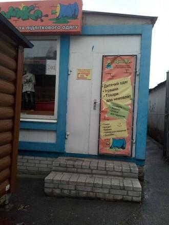 оренда приміщення 40 кв.м. на Таращанському. Белая Церковь. фото 1