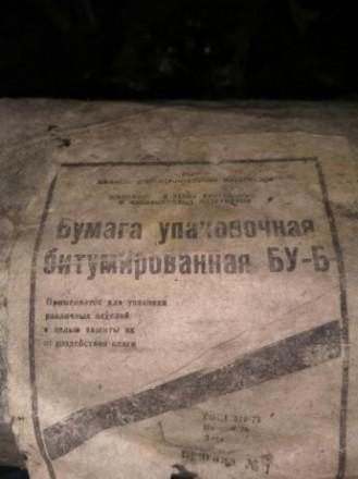 Бумага битумированная. Киев. фото 1