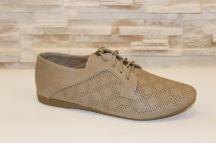 Туфли бежевые женские шнурок Т699 39. Запорожье. фото 1