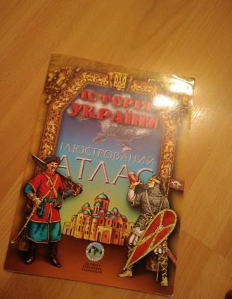Иллюстрированный атлас по истории Украины. Одесса. фото 1