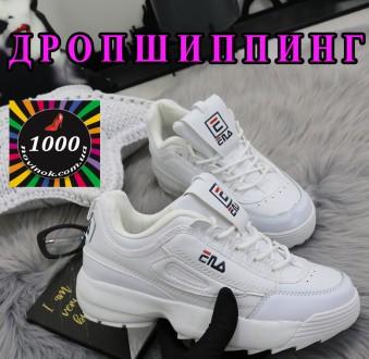 d57fee633967f4 работа в свободное время на ПК - кроссовки, сникерсы, женская обувь