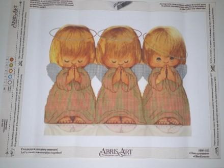 Набор для вышивания ювелирным бисером. Одесса. фото 1