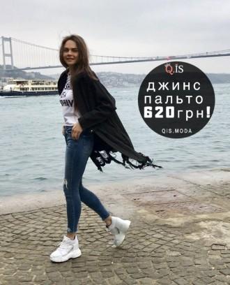 e09354fc613 Одежда из Турции – купить одежду на доске объявлений OBYAVA.ua