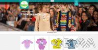 Продам интернет магазин Детского трикотажа (одежды). Киев. фото 1