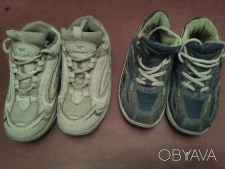 СРОЧНО!!! Кроссовки для девочек и мальчиков б/у на шнуровке. Размер 28. Белые-80. Кривой Рог, Днепропетровская область. фото 1
