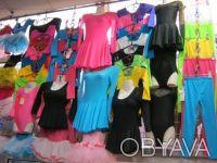 Все для занятия танцами и гимнастики:    Подробнее на нашем сайте http://da-rim. Днепр, Днепропетровская область. фото 3
