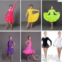 Все для занятия танцами и гимнастики:    Подробнее на нашем сайте http://da-rim. Днепр, Днепропетровская область. фото 13