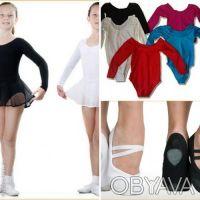 Купальник гимнастический,трико,купальник с юбкой,лосины,купальники для танцев.. Дніпро. фото 1