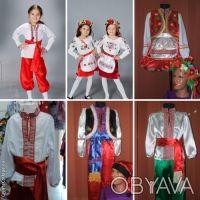 Все для занятия танцами и гимнастики:    Подробнее на нашем сайте http://da-rim. Днепр, Днепропетровская область. фото 7
