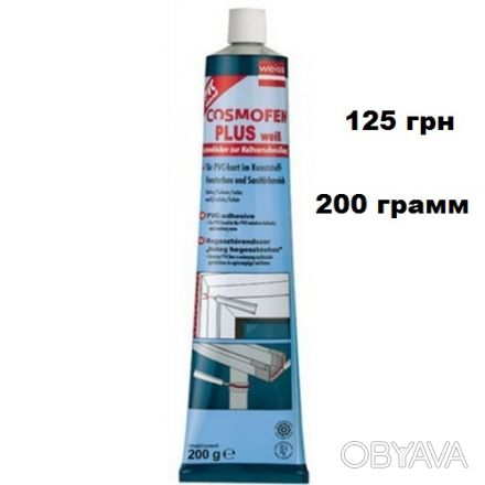 Клей cosmofen plus (Космофен плюс)